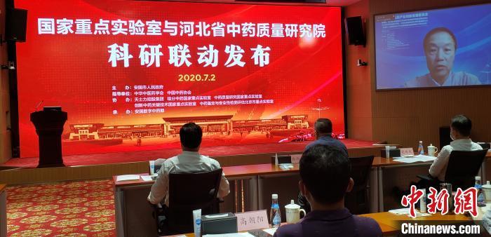 """""""中医药科研联动行动""""在河北安国启动 发布行动方案"""