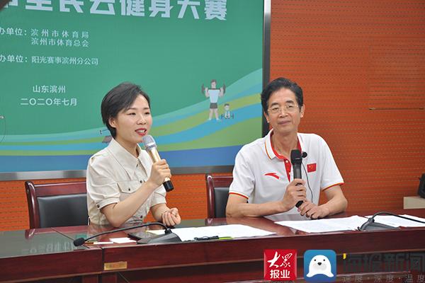 滨州市体育局举办云健身直播活动 线上讲解健康运动方式