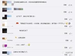 中国发现新型猪流感病毒!恐爆发全球大流行!猪市或大震荡!