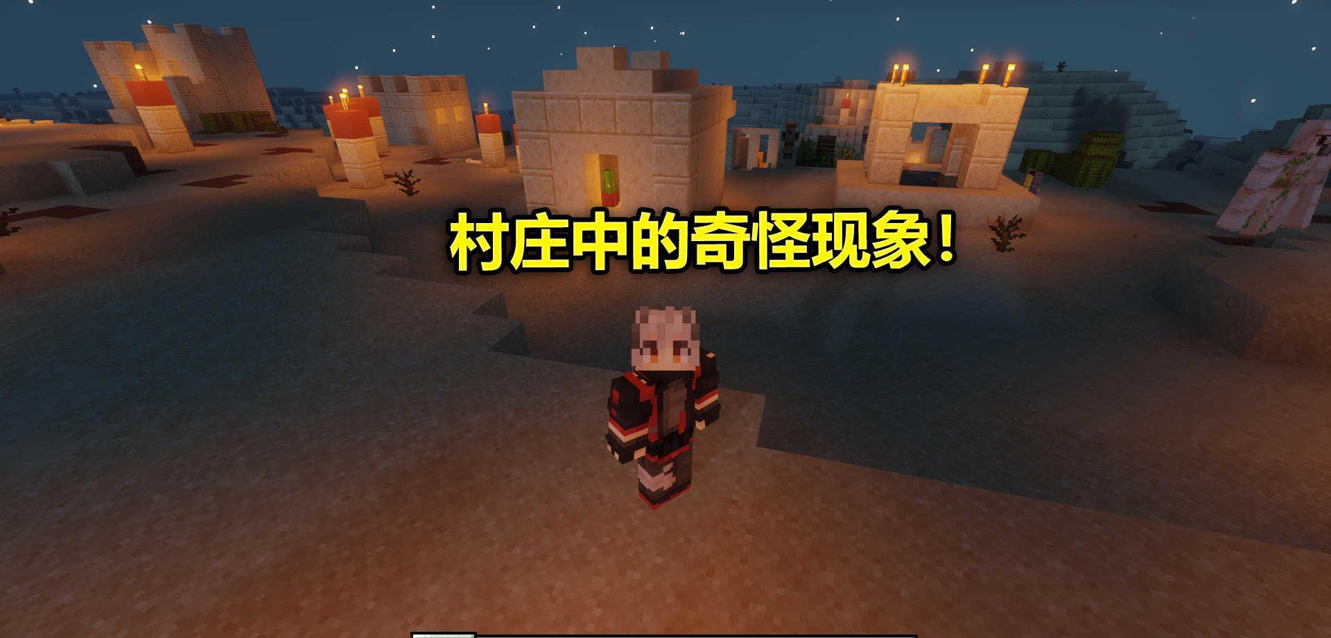 我的世界:村民的烟囱没有眼,房屋空着非要挤一块,看完脑瓜疼!