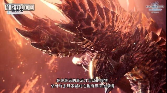 《怪物猎人 世界:冰原世纪》海量新情报:霜刃冰牙龙现身