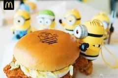 """麦当劳再推70个小黄人盲盒,""""买玩具送套餐""""玩不腻?"""