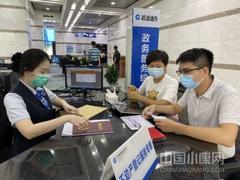 """江门市首批332家银行网点开通""""政银通办""""服务"""