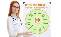 """癌细胞""""害怕的几种食物,坚持每天吃一点,身体越来越健康!"""