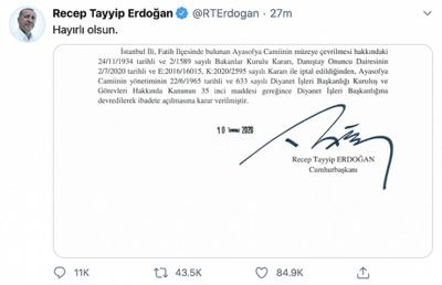 土耳其总统:圣索菲亚大教堂将作为清真寺重新开放