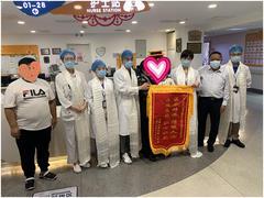 """将歪斜鼻唇""""拉回原位""""上海市儿童医院专家让重度唇裂患儿""""爱微笑"""""""