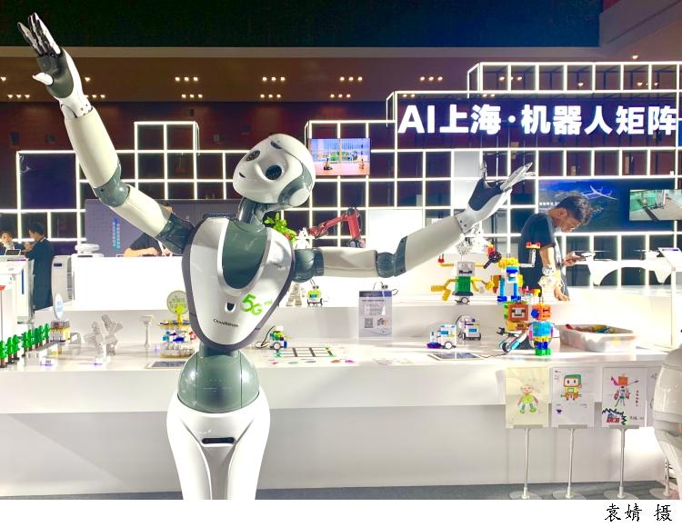 """抢占AI新赛道,高校纷纷落新子、布新局,强强联手助力建设人工智能发展""""上海高地"""""""