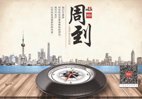 """打造人工智能创新发展""""浦东方案""""-浦东首个AI未来街区即将崛起"""