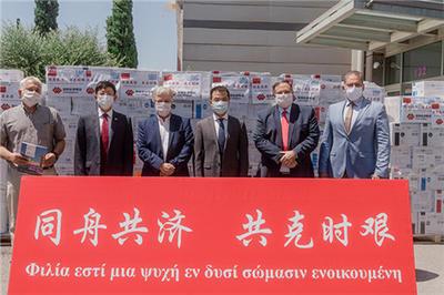 中资企业向希腊捐赠抗疫物资