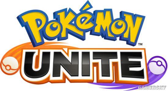 《宝可梦:大集结》推出大多归功于腾讯 或推出本作的锦标赛