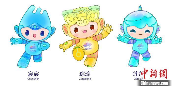 杭州亚运会吉祥物原创动漫作品大赛启动