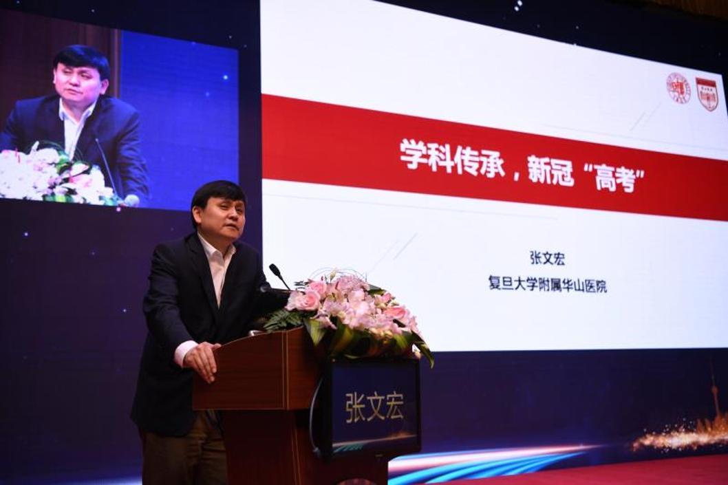 """张文宏:应具有与病毒共存的智慧和准备,""""战疫英雄连""""谈上海公卫体系迭代"""