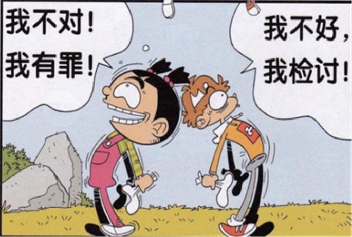 爆笑漫画:野营活动小衰和大脸妹是来搅局的,果然女生还是爱美的