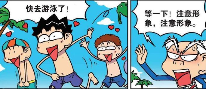 爆笑校园:刘老师让学生们游泳要留一条衣服,呆头还是光着下去了
