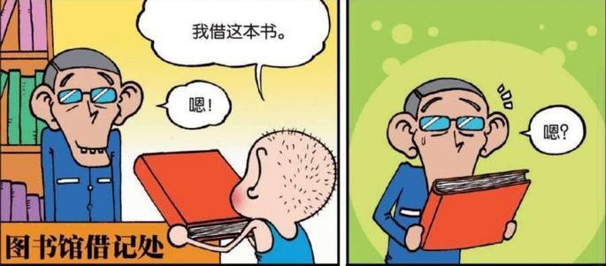 爆笑校园:呆头去图书馆想要借书,可是管理员觉得呆头不会还,不让他借