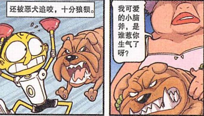 """爆笑校园:星太奇靠着精湛的手艺,""""迎娶白富美""""走上了人生巅峰!"""