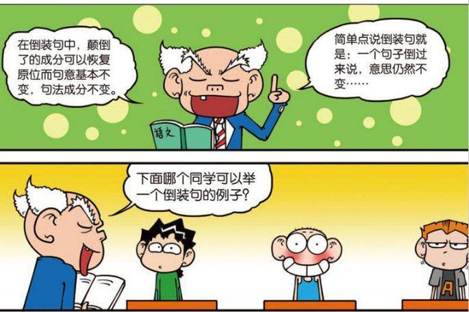 爆笑校园:大叔问呆头怎么去警察局,呆头只说一句话,警察就把大叔带走了!