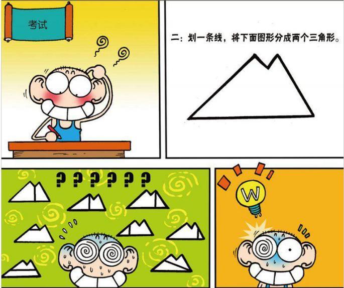 爆笑校园:刘姥姥让大家把手机调成飞行模式,呆头厉害了,竟然真的会飞!