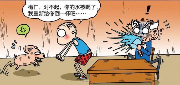 爆笑校园:刘姥姥本名刘仁,呆头给狗取名梅仁,还让刘姥姥喝了梅仁的水