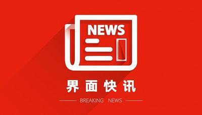 韩国一外交官被控在新西兰性侵当地职员,外交部:将在研究法规后决定是否重新调查