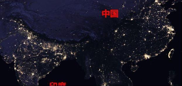 印度比中国发达?为何卫星图上印度比中国还亮?原因其实很简单