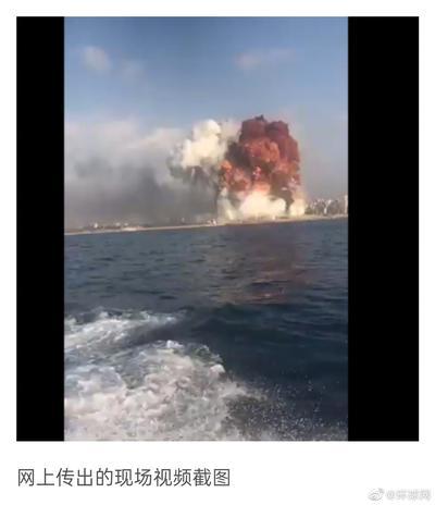 黎巴嫩首都发生大爆炸 现场升起蘑菇云和红色烟雾