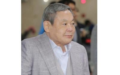 韩媒:韩国三星集团会长李健熙去世 终年78岁