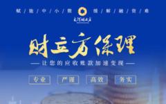 华商节签约70多个项目 投资规模380多亿元