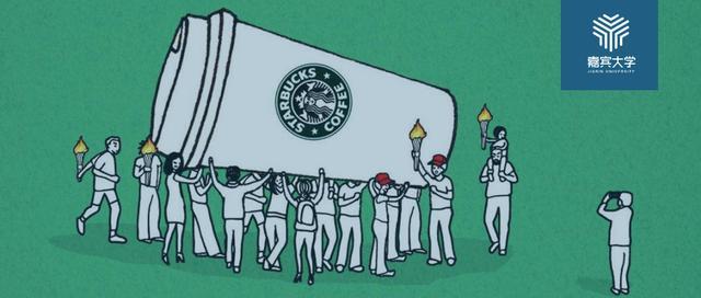 星巴克:其实我们不是卖咖啡的…