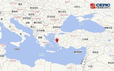 希腊佐泽卡尼索斯群岛发生6.9级地震