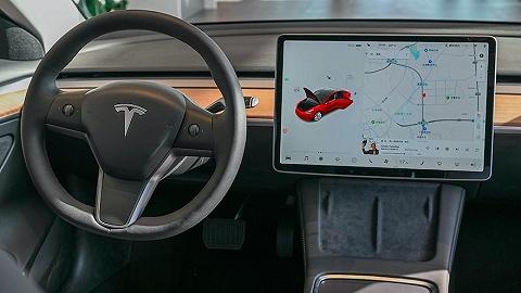 特斯拉季度安全报告称:自动驾驶功能让事故率降低7倍