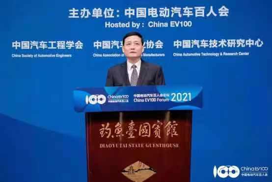 工信部肖亚庆:优化产业布局,加快推进新能源汽车产业高质量发展