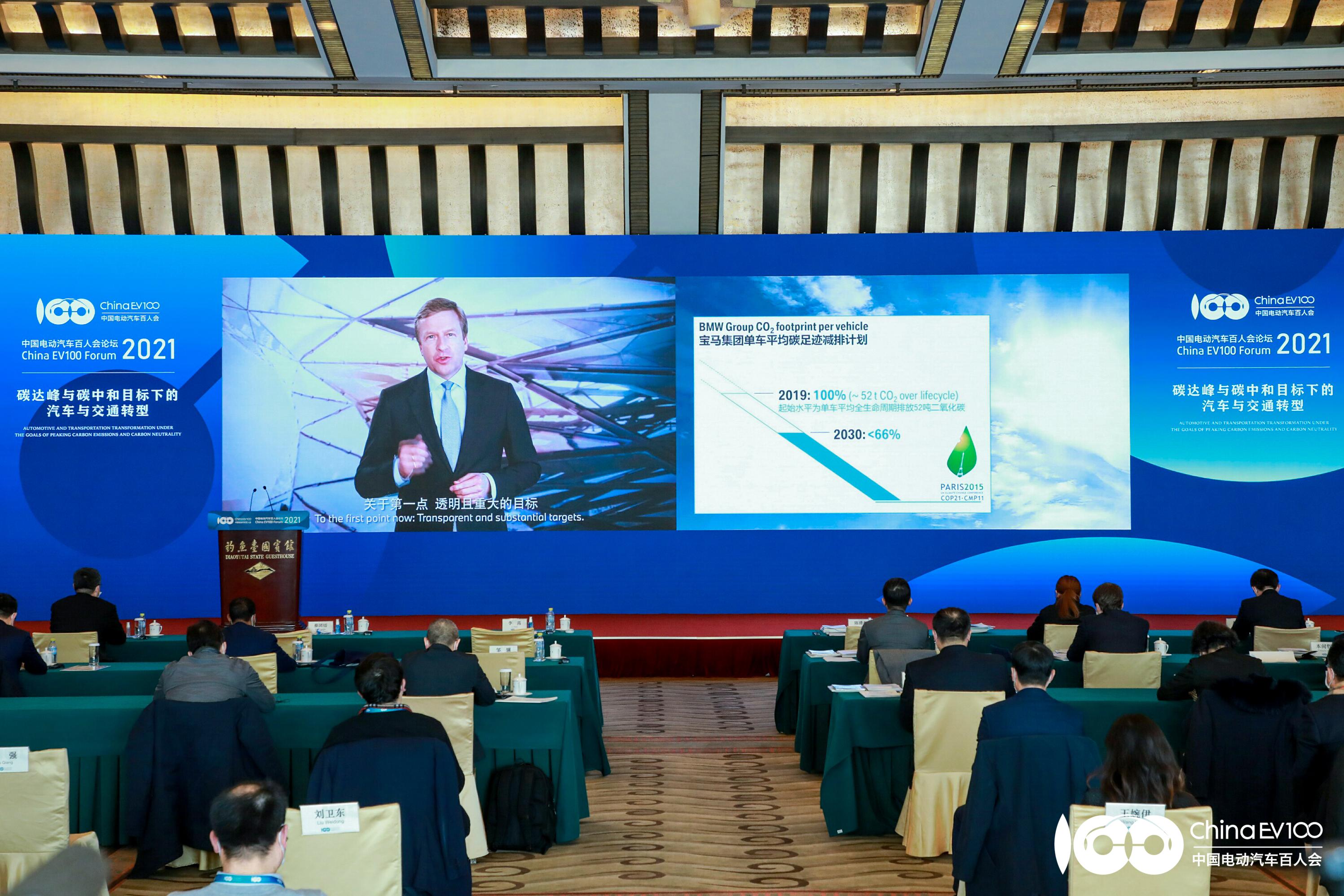 宝马齐普策:推出可持续产品,计划今年纯电动车全球销售10万辆