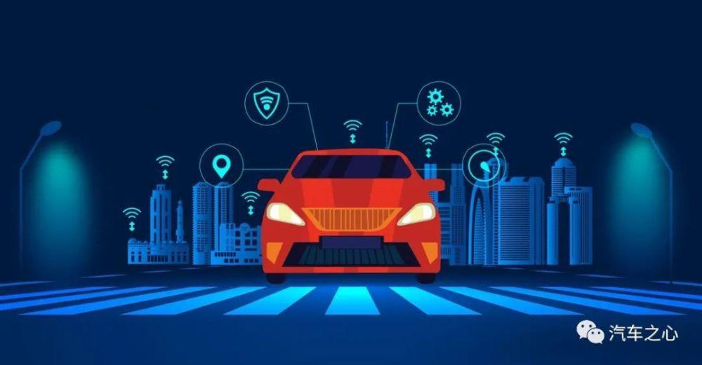全球首富最新共识:五大巨头重注智能汽车,门票10亿美元起步