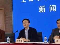疫情防控最新发布丨上海12例本地确诊病例都在主动筛查后发现并确诊,全部患者病情稳定生命体征平稳