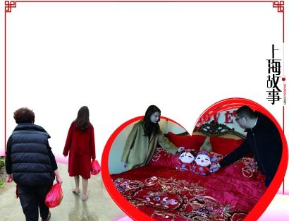 上海故事-新人主动取消婚礼,菜肴全送给亲戚朋友