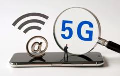 运营商不会告诉你,不办5G套餐也能用上5G网络!