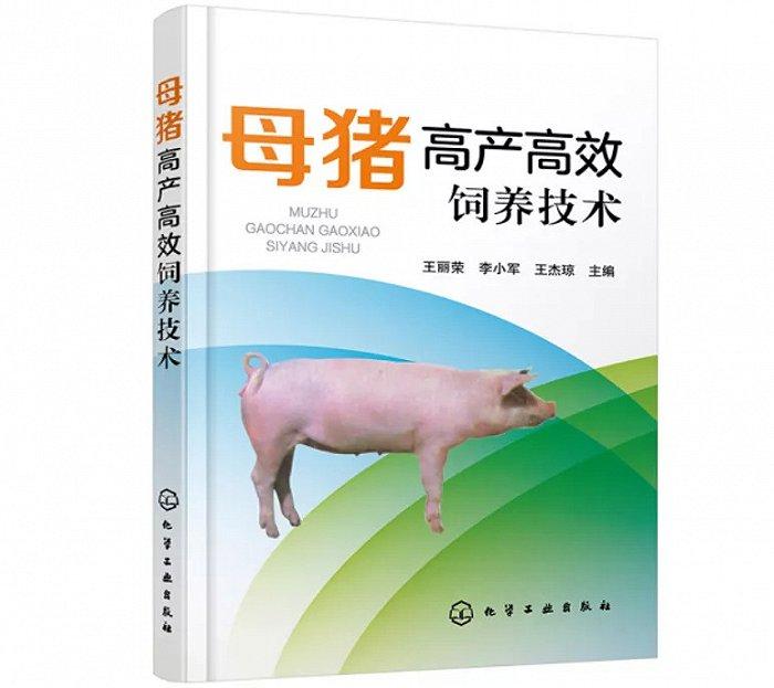 猪肉为什么没有小时候的香了?这个答案真相了