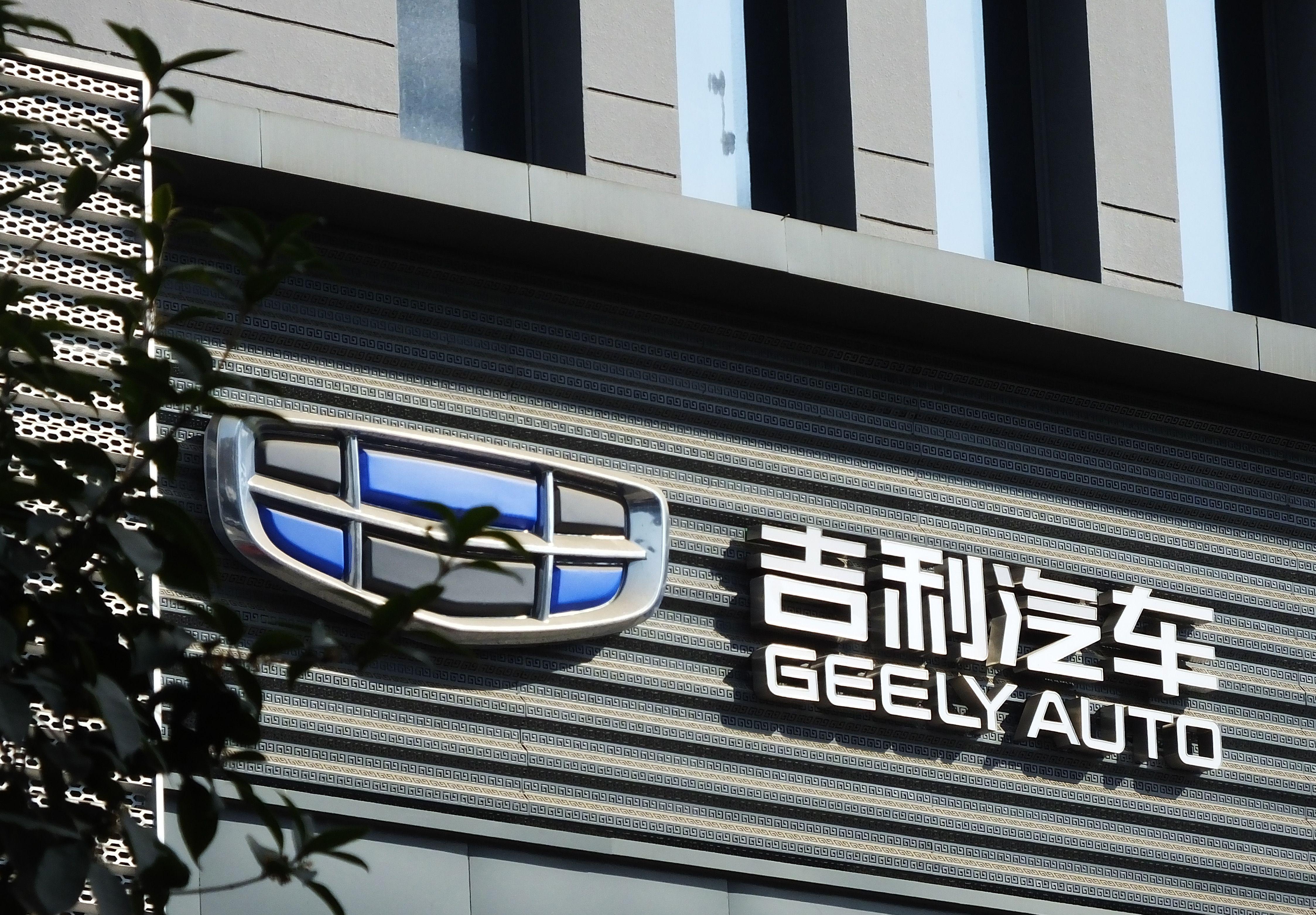 吉利汽车:将与沃尔沃汽车在电气化等方面进行业务合并及合作