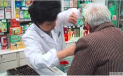 """在上海开药房,""""300米间距""""成历史,上海改革药品经营许可审批制度"""