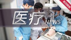 """上海13年发放""""健康大礼包""""经验将向全国推广"""